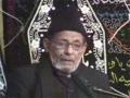 [02] Dr. Piyam Azmi Muharram 2012 Bait ul Qaim Islamic Centre Urdu