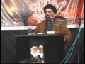 [Clip] Agha Syed Jawwad Naqvi - Azadari, Sawab, aur Hamari Zimmedari - Urdu