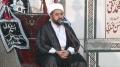 [1] H.I. Amin Shahidi - Maqsade Qiyame Imam Hussain a.s - 21 Muharram 1433 -  Urdu