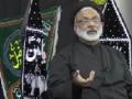 [Majlis1][Part1] Imam Sajjad (a.s) Shahadat - H.I. Muhammad Askari - Muharram 1433 - Urdu