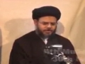 Majlis No.4 - Tauheed aur Hussain (a.s.) - 2011 - Molana Syed Aqeel ul Gharavi - Urdu
