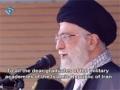 [ENGLISH] Rahber speech at Imam Ali Military Acedemy - Farsi Sub English