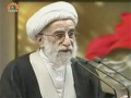 Tehran Friday Prayers - 23 December 2011 - آيت اللہ  جنتى - Urdu