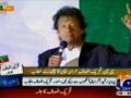 Minar-e-Pakistan Mein Programs Karne Ka Maqsad - Ustad Syed Jawad Naqavi - Urdu