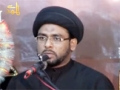 [5] Kalmat e Sajjadia (a.s) - Maulana Zaigham-ur-Rizvi - Urdu