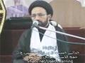 [1] H.I. Sadiq Raza Taqvi - خداے حسین ع بہ زبان حسین ع - Urdu