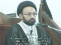[2] H.I. Sadiq Raza Taqvi - خداے حسین ع بہ زبان حسین ع - Urdu