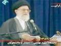 Iran under Seyyed Ali - Speechs by Imam Khamenei یك نكته از هزاران - Farsi