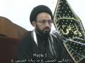 [4] H.I. Sadiq Raza Taqvi - خداے حسین ع بہ زبان حسین ع - Urdu