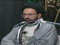 [4] H.I. Sadiq Raza Taqvi -تعلیمات کربلا اور همارا کردار - Urdu
