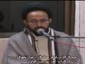 H.I. Sadiq Raza Taqvi - قرآن اور تربیت اولاد - Urdu