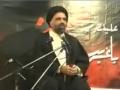 [Clip] Pesha wari ka solution Ustaad Jawad Naqvi - Urdu