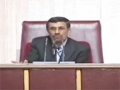 President Ahmadinejad meeting Vilayate Faqih supporters حاميان گفتمان انقلاب اسلامي - Farsi