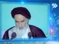 امام خمینی (ره): گزینش اصلح Imam Khomeini (ra): Selection of the Fittest - Farsi