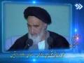 امام خمینی (ره): اسلام راستین Imam Khomeini (ra): The True Islam - Farsi