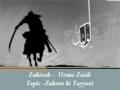 Ladies Majlis Mohtarma Uzma Zaidi Zahoor ki Tayyari 10 Safar - Urdu