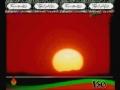 Kullo Youmin Ashura - Urdu Noha Iso 2007