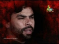 Sehra Lahoo Lahoo Hay - by Shadman Raza 2012 - Urdu
