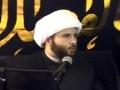 [7] Supplications of Imam Sajjad (a.s) - H.I. Hamza Sodagar - 14 Jan 2012 - English