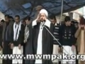 Namaz During Chehlum procession - Speech H.I. Amin Shahidi - Urdu