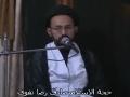 H.I. Sadiq Raza Taqvi - قرآن کی نگاہ میں انسانی نقصان اور اس کی حفاظت - Urdu