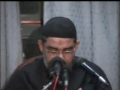 AMZ Moharram 2006 - Imam-e-Zaman a.s And The Laws Of His Awaiting - Day 5 - Urdu