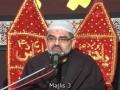 [3] دنیا کو دیکھنے کا انداز - Perception of Life - Ali Murtaza Zaidi - Urdu
