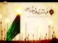 [2]  خصوصی پروگرام - اربعین - Special Program Arbain Sahartv - Urdu