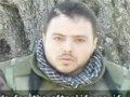 Hizbullah Great Martyrs... Hallmark of Victory: Nader Jarkas - Arabic sub English