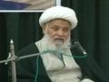 اسلامی بیداری اور کربلا مولانا غلام عباس رئیسی - Islamic Awakening and Karbala -
