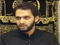 [3] USOOL-E-DEEN - Janab Syed Hasan Rizvi - English
