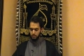 [4] USOOL-E-DEEN - Janab Syed Hasan Rizvi - English