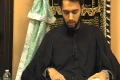 [5] USOOL-E-DEEN - Janab Syed Hasan Rizvi - English