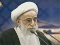 [21 Jan 2012] Tehran Friday Prayers - Ashura and Imam-e-Zamana AJTFS - آيت اللہ  جنتى - Urdu