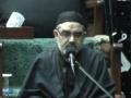 [1] - Tafseer of the Wasiyat e Imam Ali AS - H.I. Ali Murtaza Zaidi - Urdu