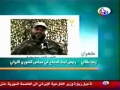 Al-Alam TV - Moghniyeh Assassination pt. 2 - Arabic
