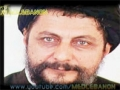 [2] Documentary: Imam Seyed Mousa Sadr - Arabic
