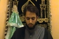 [7] USOOL-E-DEEN - Janab Syed Hasan Rizvi-English