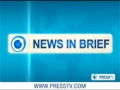 [26 Jan 2012] News Bulletin Press TV - English