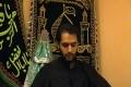 [8] USOOL-E-DEEN - Janab Syed Hasan Rizvi - English