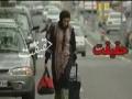 [17]  سیریل آپ کے ساتھ بھی ہوسکتاہے - Serial Apke Sath Bhi Ho sakta hai - Drama Serial - Urdu