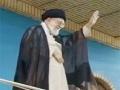 Basij: بیعت جاودان Eternal Allegiance - Farsi