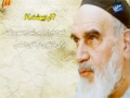[1] مستند صراط - قسمت اول - Documentary : Siraat - Farsi
