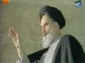 [2] مستند صراط - قسمت دوم - Documentary : Siraat - Farsi