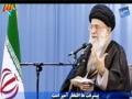 [3] مستند صراط - قسمت سوم - Documentary : Siraat - Farsi