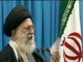 سخنان صریح آیت الله خامنهای درباره اسرائیل و بحرین - Farsi