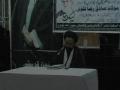 دور حاضر میں جوانوں کا کردار - H.I. Sadiq Raza Taqvi - 7 Rabiul Awwal 1433 - Urdu