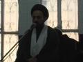 مومن کی صفات - H.I. Sadiq Raza Taqvi - 7 Rabiul Awwal 2012 - Urdu