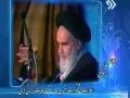 امام خمینی (ره): اخلاص در بندگی Imam Khomeini (ra): Sincerity in Worship - Farsi