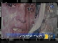 [6] مستند صراط - قسمت ششم - Documentary : Siraat - Farsi